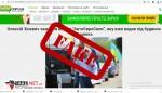 """Фейк: Олексій Зіневич замовив мітинг """"АвтоЄвроСили"""", яку вже водив під будинок Луценка"""