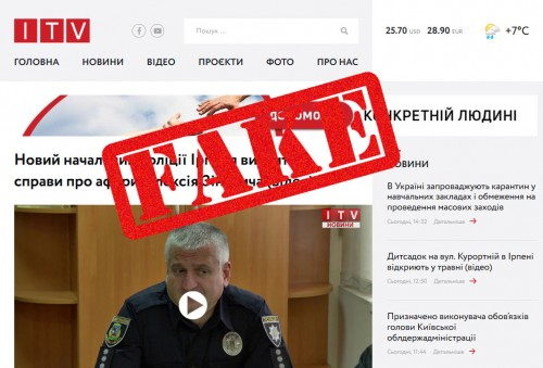 Новий начальник поліції Ірпеня вивчить справи про афери Зіневича - ФЕЙК