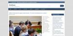 SiteNews - сайт фейкових новин