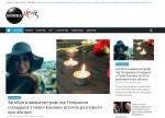 Бомба News - фейкові сайти України