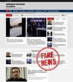 diamantova-ledi.top - сайт фейкових новин