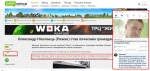 Неправдива інформація про ветерана АТО Олександра Ніколайця від фейкового сайту 04597.com.ua