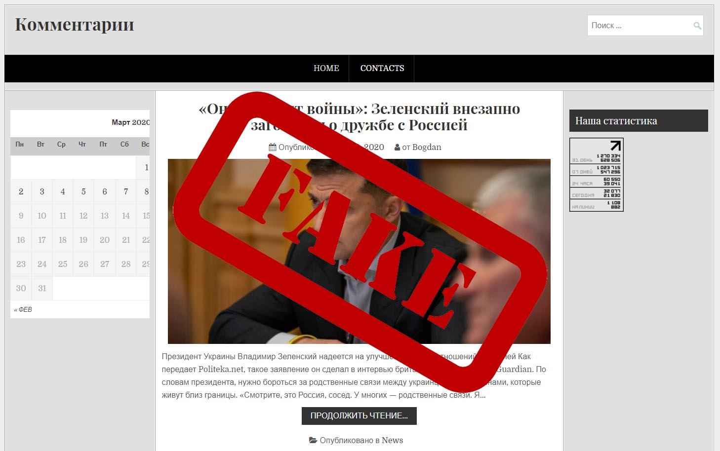 Комментарии stce.biz - інфосмітники України