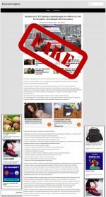 Фейк: Журналист: В Украине коронавирусом заболели уже 80 человек. Зеленский об этом знает