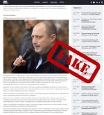 ТОП-100 найвпливовіших людей Київщини у 2020 році - фейк від Моєї Київщини