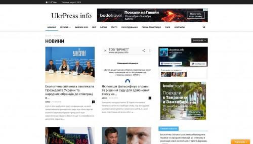 UkrPress.Info - Інфосмістники України