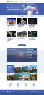 Український Фейсбук - фейкове змі